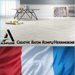 Creative Baton Rompu